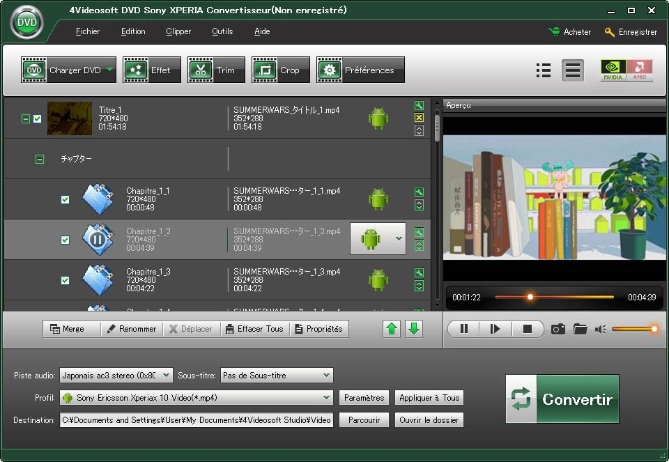 4Videosoft Convertisseur DVD Sony XPERIA full screenshot